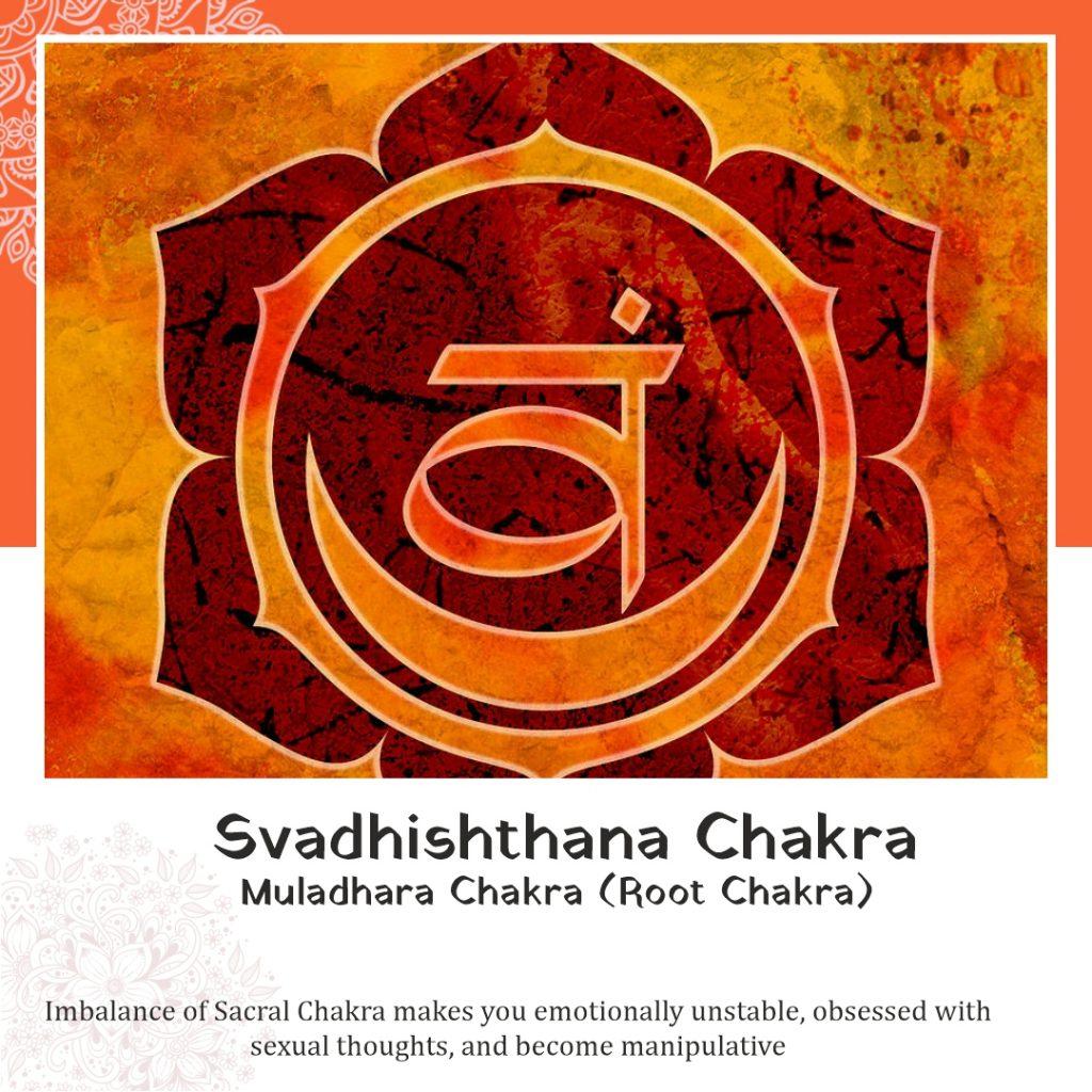 Svadhishthana Chakra (Sacral Chakra)